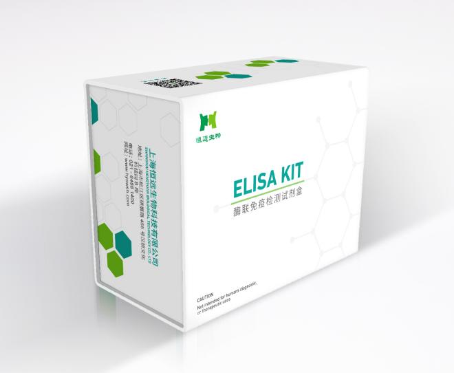 人Mindin(Spondin-2)ELISA试剂盒